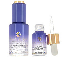 TATCHA Camellia Beauty Oil Home & Away - A279130