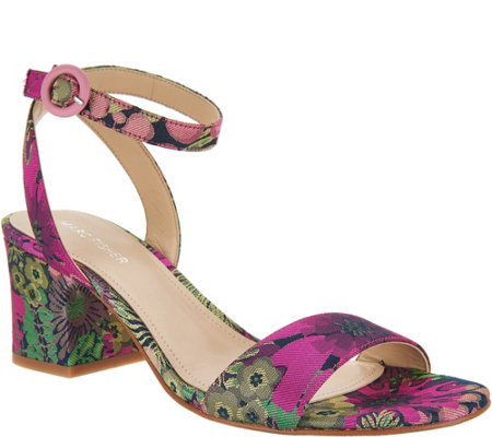 Marc Fisher Print or Metalic Ankle Strap Pumps - Palila
