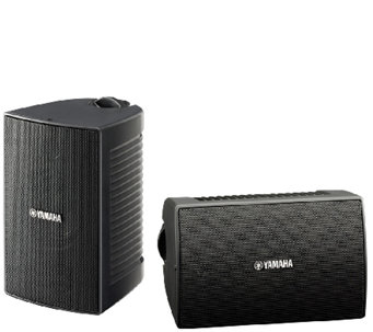 Yamaha 80W 2-Way Weatherproof High-PerformanceSpeakers - E285888