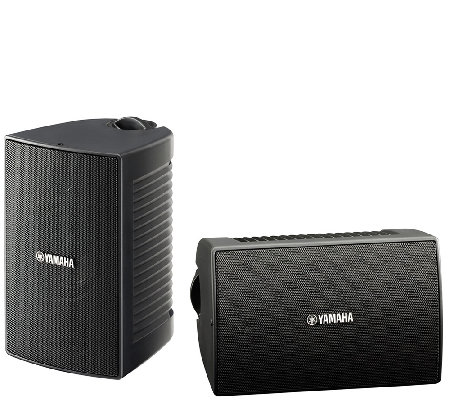 Yamaha 80W 2-Way Weatherproof High-PerformanceSpeakers