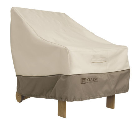Veranda Patio Lounge Chair Cover by Classic Accessories