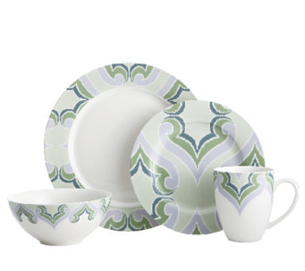 Oneida Amber Green 16-Piece Dinnerware Set - H283133