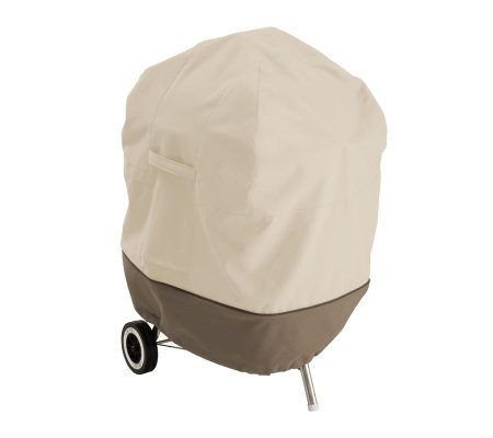 Veranda Kettle Barbecue Cover by Classic Accessories