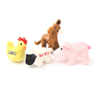 Chewish Treats Barnyard Buddies Pet Toys Bundle - H185778