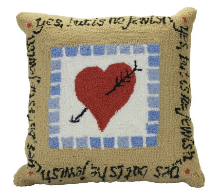 "Copa Judaica ""Yes, But Is He Jewish?"" Decorative Pillow"