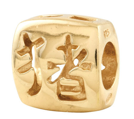 Prerogatives 14K Yellow Gold-Plated Sterling Chinese Luck Bead