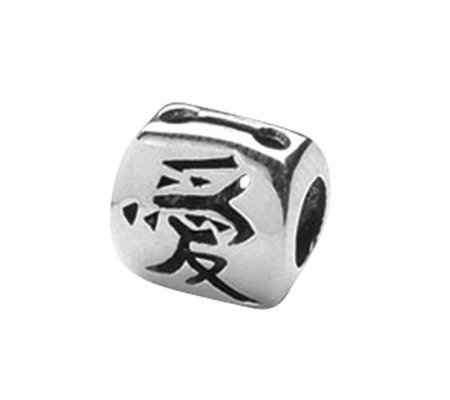 Prerogatives Sterling Chinese Love Bead