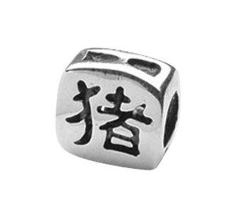 Prerogatives Sterling Chinese Good Luck Bead - J108624