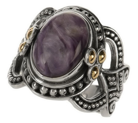 Suarti Artisan Crafted Sterling/18K Oval Gemstone Ring