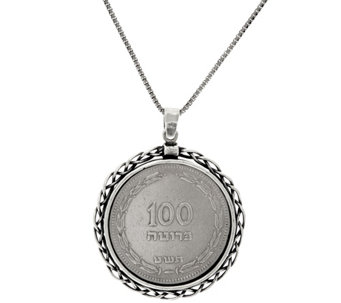 Sterling Silver Israeli Coin Pendant with Chain by Or Paz - J330239