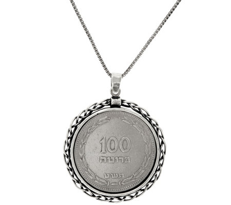 Sterling Silver Israeli Coin Pendant with Chain by Or Paz