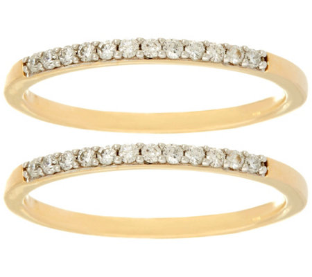 """As Is"" Set of 2 White Diamond Band Rings, 14K Gold by Affinity"
