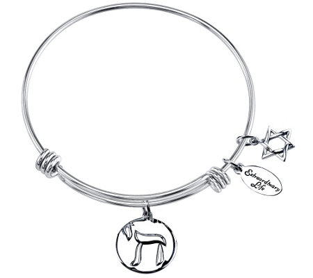 "Extraordinary Life Sterling ""To Life"" Adj.Bangle"