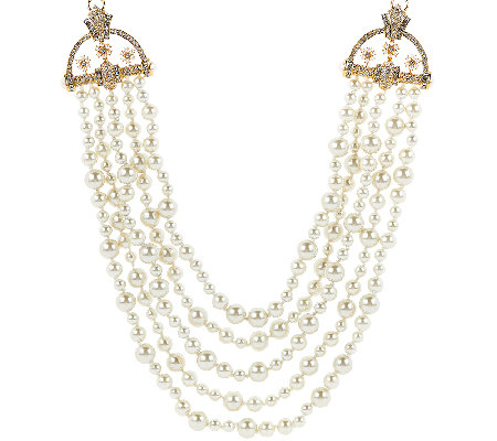"Joan Rivers Estate Style Simulated Pearl 23"" Necklace w/ 3"" Extender"