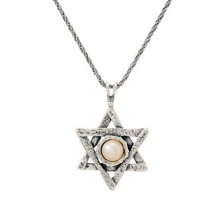 "Or Paz Sterling Cultured Pearl Star of David Pendant with 18"" Chain"