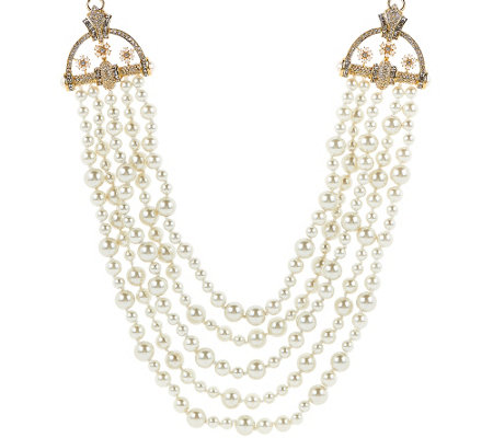 """As Is"" Joan Rivers Estate Style Simulated Pearl 23"" Necklace"