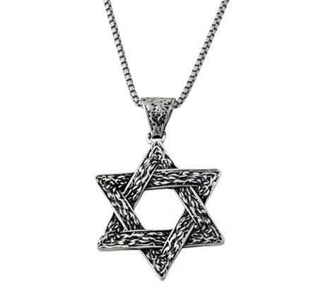 Sterling Textured Star of David Pendant w/Chainby Or Paz