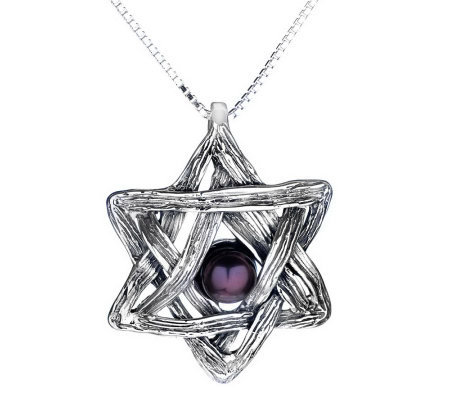 Hagit Gorali Sterling Star of David Pendant with Chain