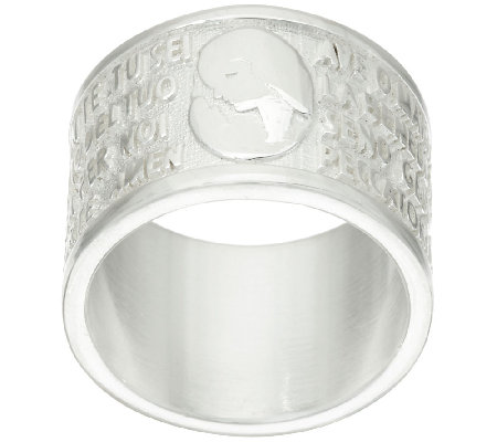 """As Is"" UltraFine Silver Ave Maria Wide Band Ring"