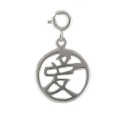 Sterling Chinese Script Love Charm