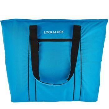Lock & Lock Large Insulated Cooler Bag