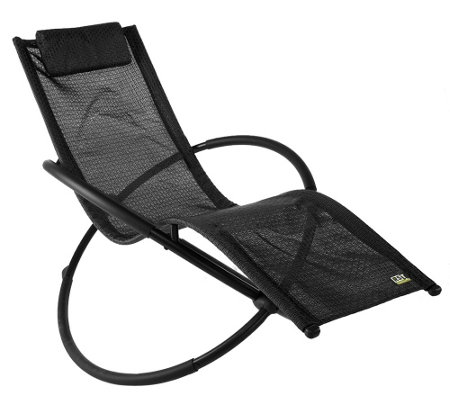 Outdoor Orbital Lounger Ultimate Relaxation Chaise