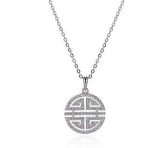 Diamonique by Tova 0.9ct tw Key Pendant & 48cm Chain Sterling Silver - 697216
