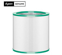 Dyson Pure Cool Air Filter Replacement - V34424