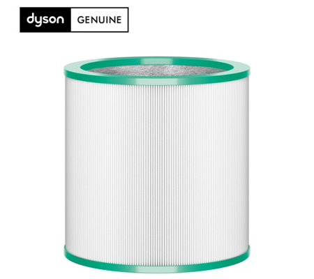 Dyson Pure Cool Air Filter Replacement