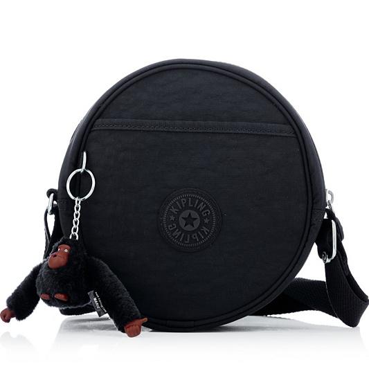 9b683c2abb5b1 Kipling Avaros Crossbody Bag. Back to video