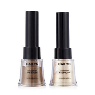 Cailyn Just Mineral Eye Polish