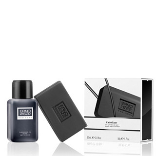 Erno Laszlo 2 Piece Bespoke Double Cleansing Kit