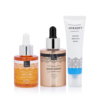The Hero Project Day To Night Skincare Collection, £46.50