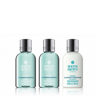 Molton Brown Hair Care Travel Collection