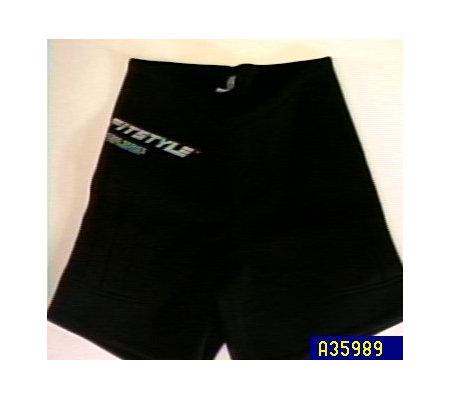 229de4a5b2 Ladies' Weighted Aerobic Shorts — QVC.com