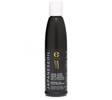ELIZABETH GRANT Japanese Oil Haircare Recovery Oil 110ml