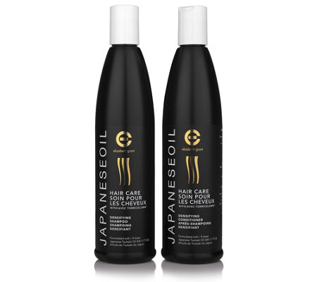 ELIZABETH GRANT Japanese Oil Haircare Shampoo 300ml & Conditioner 300ml