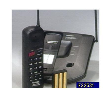 Toshiba 900 MHz Digital Spread Spectrum Phone W Power Backup