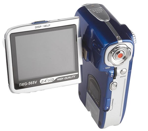 DXG Technology 5 Megapixel Digital Video Camera QVC