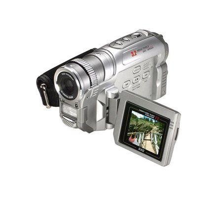 dxg 301v 3 2mp digital video camera qvc com rh qvc com dxg 572v digital camcorder manual dxg 3.0 megapixel digital camcorder manual