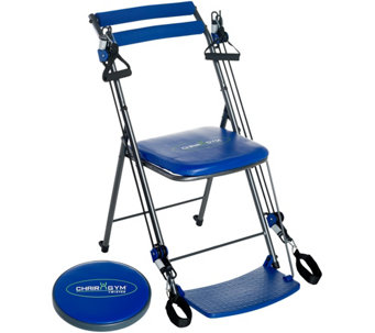 as is chair gym workout with 3 levels of resistance and 5 dvds