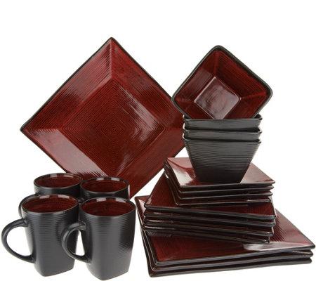Oneida Tremiti 20-pc Reactive Glaze Stoneware Dinnerware Set  sc 1 st  QVC.com & Oneida Tremiti 20-pc Reactive Glaze Stoneware Dinnerware Set - Page ...