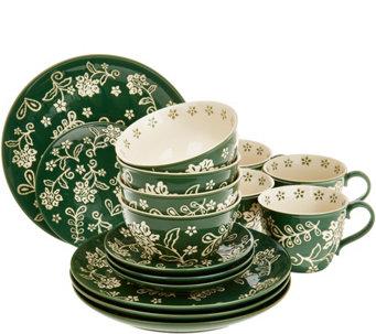 Cooku0027s Essentials Santa Rosa 16-Pc Ceramic Dinnerware Set - H213153  sc 1 st  QVC.com & Dinnerware u2014 Tabletop u0026 Bar u2014 Kitchen u0026 Food u2014 QVC.com