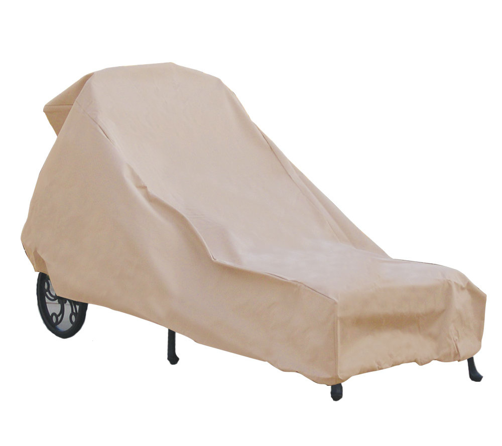 Patio Armor Chaise Lounge Cover Qvc Com