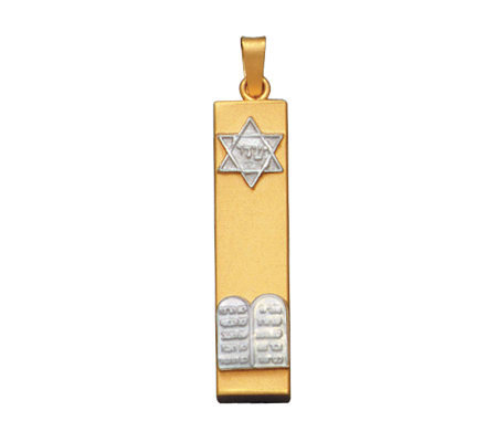 Two-tone Rectangular Mezuzah, 14K Gold