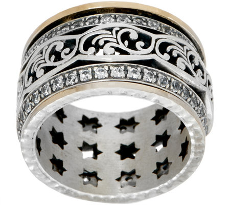 Or Paz Sterling / 14K Lace Design Spinner Ring