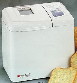 Kitchen pro bread maker regal bread maker fresh bread public.