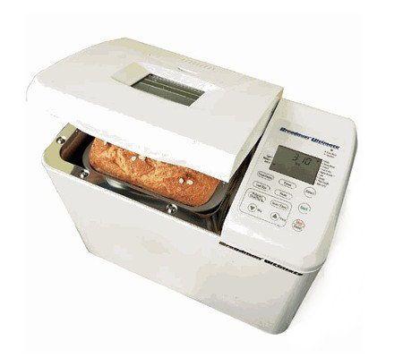 salton tr2200c breadman ultimate w 110 programs qvc com rh qvc com breadman ultimate tr2200c parts Ultimate Breadman BK1050S Bread Maker