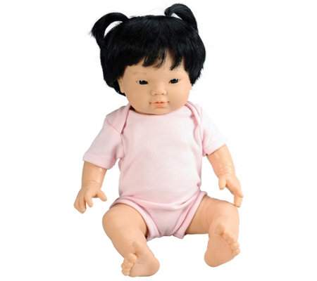 "Educational Insights 15.75"" Baby Bijoux Asian Girl Doll"