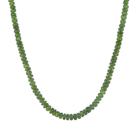 80ct russian diopside faceted bead 50cm necklace 9ct gold qvc uk 80ct russian diopside faceted bead 50cm necklace 9ct gold aloadofball Image collections